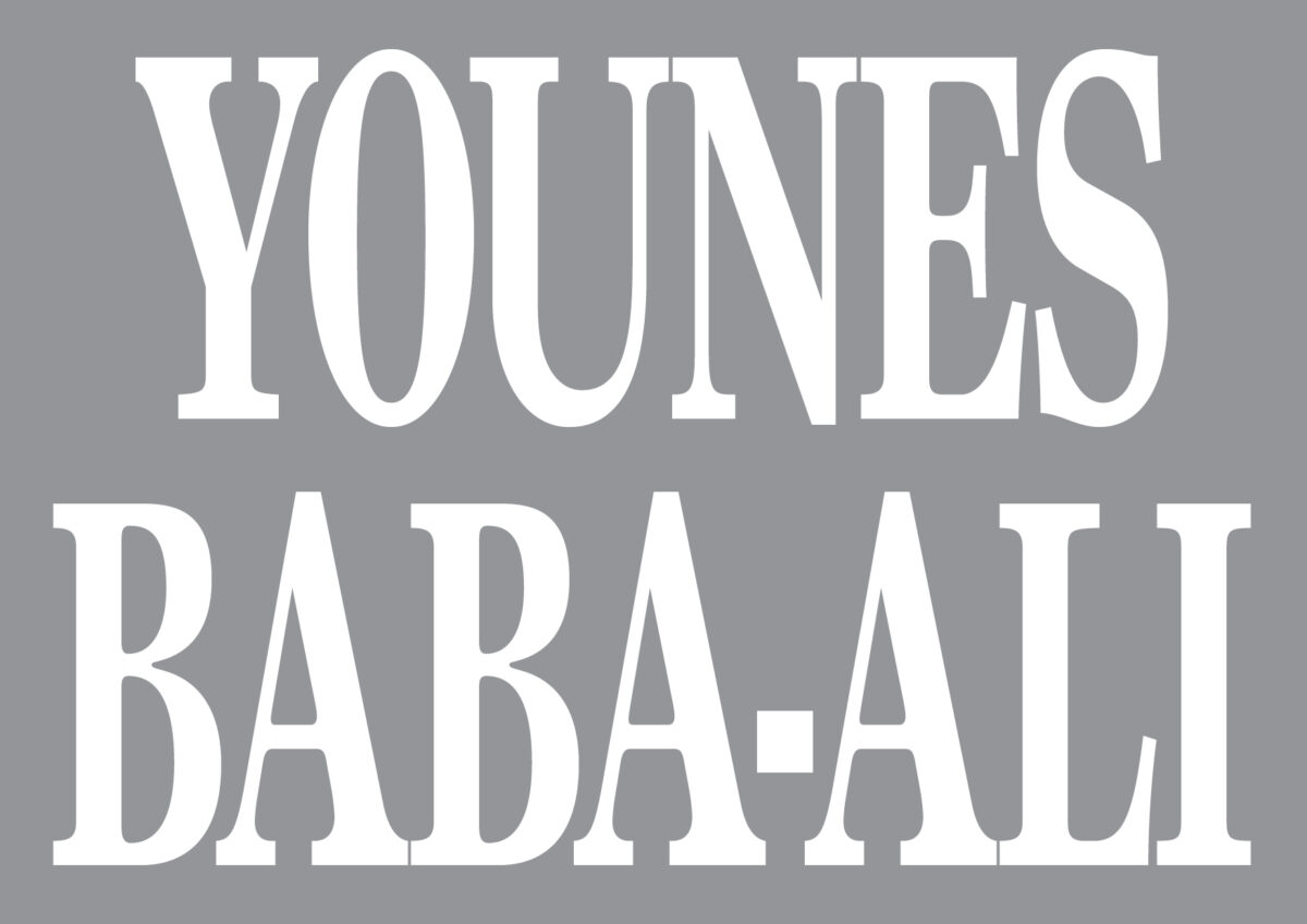 Placeholder4 1 Younes