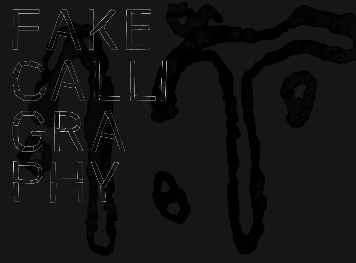 Fake Calligraphy Book event